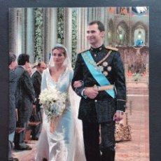 Selos: TARJETA MÁXIMA - ATM - ESPAÑA 2004 BODA DEL PRÍNCIPE DE ASTURIAS MADRID 2004. Lote 232843560