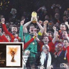 Sellos: FUTBOL ESPAÑA CAMPEONA COPA MUNDIAL DE LA FIFA DEPORTES 2010 (EDIFIL 4608) TM PRESENTACION CUÑO RARA. Lote 214985157