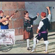 """Selos: TARJETA MÁXIMA - EUROPA: BAILE DE LA JOTA """"BATURROS"""" ZARAGOZA 1981-2001. Lote 232965966"""