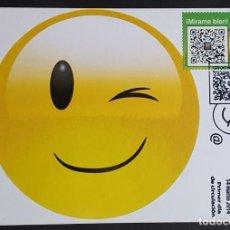 Francobolli: TARJETA MÁXIMA - TICS, EMOTICONOS, REALIDAD AUMENTADA MADRID 2014. Lote 233128215