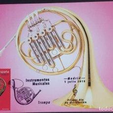 Selos: TARJETA MÁXIMA - INSTRUMENTOS MUSICALES: TROMPA MADRID 2010. Lote 233156360