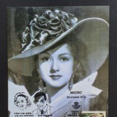 Selos: TARJETA MÁXIMA - ACTRIZ: MARÍA AMPARO RIVELLES MADRID 2016. Lote 233408365