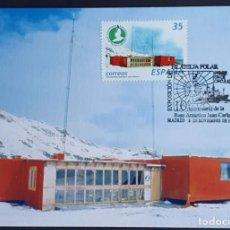 Selos: TARJETA MÁXIMA - BASE ANTÁRTICA ESPAÑOLA JUAN CARLOS I MADRID 1998 B. Lote 233543185