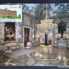 Selos: TARJETA MÁXIMA - REALES SITIOS: PALACIO REAL DE MADRID 1989-2002. Lote 233561205