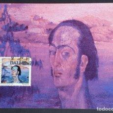 Selos: TARJETA MÁXIMA - FUNDACIÓN GALA - SALVADOR DALÍ FIGUERES GIRONA 2004. Lote 233563650