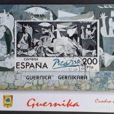 """Selos: TARJETA MÁXIMA - PICASSO: """"GUERNICA"""" GERNIKA - LUMO VIZCAYA. Lote 233592615"""