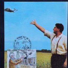 Selos: TARJETA MÁXIMA - EXFILNA: COLOMBOFILIA, SUELTA DE PALOMA MENSAJERA CORDOBA 1986. Lote 233602075