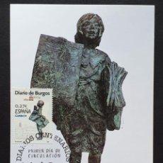 "Selos: TARJETA MÁXIMA - DIARIOS CENTENARIOS ""DIARIO DE BURGOS"" BURGOS 2004. Lote 233707495"