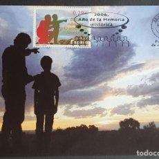 Selos: TARJETA MÁXIMA - AÑO DE LA MEMORIA HISTÓRICA, ATARDECER MADRID 2006. Lote 233868010