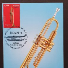 Selos: TARJETA MÁXIMA - INSTRUMENTOS MUSICALES: TROMPETA MALAGA 2010. Lote 233882885