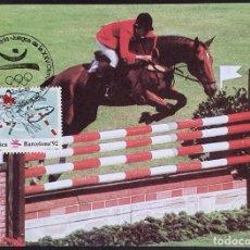 Selos: TARJETA MÁXIMA - PRE-OLÍMPICA BARCELONA´92: HÍPICA BARCELONA 1989. Lote 234025345