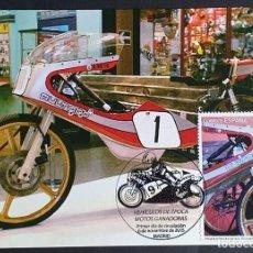 Francobolli: TARJETA MÁXIMA - MOTOS GANADORAS: MOTOCICLETA BULTACO 50 CC 1976-77 MADRID 2015. Lote 234028290