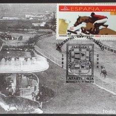 Selos: TARJETA MÁXIMA - HIPODROMO DE LASARTE - ORIA GUIPÚZCOA 2002-2006. Lote 234029780