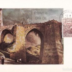 Francobolli: PUENTE DE SAN MARTIN TOLEDO SERIE TURISTICA 1975 (EDIFIL 2267) EN TM PRIMER DIA BARCELONA. MPM. Lote 234810370