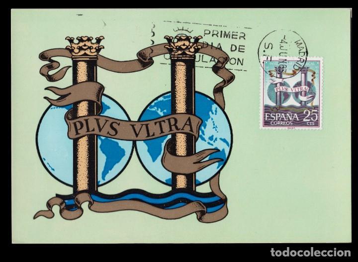 Sellos: Tarjetas Máximas.1963 Cong. Instit. Hispánicas.Serie.Edifil 1513-1515 - Foto 2 - 234916380