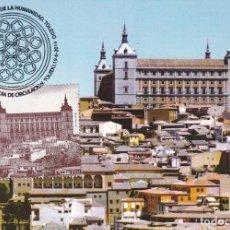Sellos: ALCÁZAR DE TOLEDO CONJUNTOS PATRIMONIO HUMANIDAD 2014 (EDIFIL 4891 B) TM PD MATASELLOS TOLEDO. RARA.. Lote 235052795