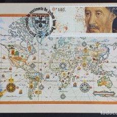 Sellos: TARJETA MÁXIMA PORTUGAL - 6º C NACIMIENTO INFANTE DOM HENRIQUE, MAPA DOS DESCUBRIMENTOS, LISBOA 1994. Lote 236376235