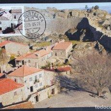 Sellos: TARJETA MÁXIMA PORTUGAL - ALDEAS HITÓRICAS: SORTELHA GUARDA 2005. Lote 236377365