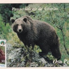 Sellos: OSO PARDO FAUNA ESPAÑOLA EN PELIGRO DE EXTINCION 1996 (EDIFIL 3412) EN TM MATASELLOS OVIEDO ASTURIAS. Lote 236542845