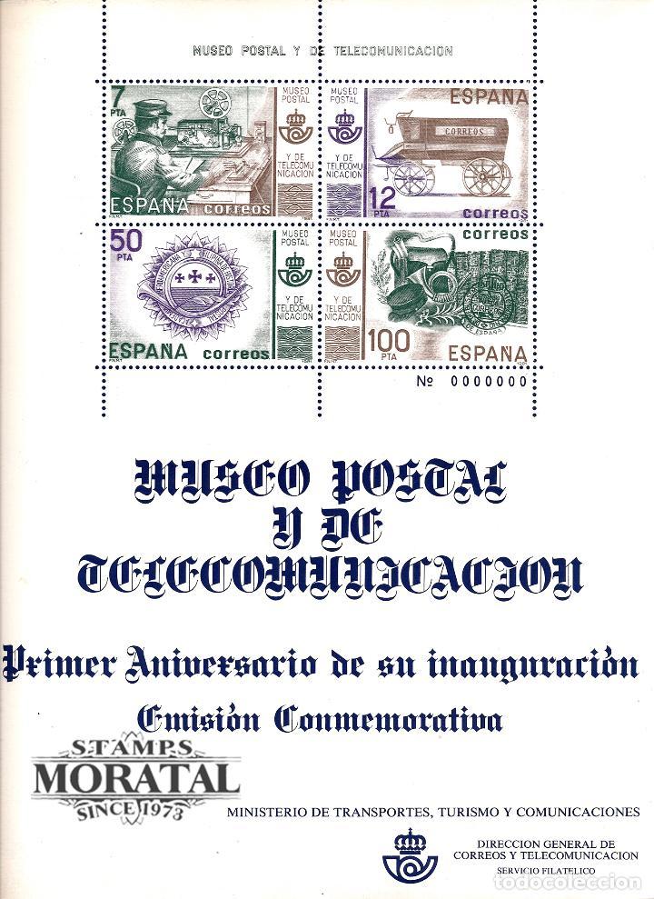 1981 ESPAÑA ED R-0 DOCUMENTO FILATELICO CORREOS MUSEO POSTAL DOCUMENTOS FILATELICOS **MNH PERFECTO (Sellos - España - Tarjetas Máximas )
