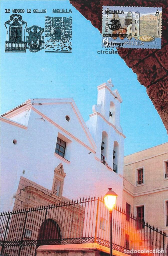 ESPAÑA. TARJETA MAXIMA PRIMER DIA. IGLESIA DE LA PURISIMA CONCEPCION. MELILLA. 2020 (Sellos - España - Tarjetas Máximas )