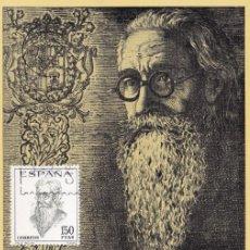 Francobolli: RAMON MARIA DEL VALLE INCLAN LITERATOS ESPAÑOLES 1966 (EDIFIL 1758) EN TARJETA MAXIMA PRIMER DIA MPM. Lote 238300905