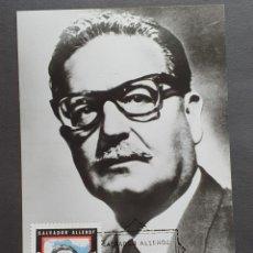 Sellos: TARJETA MÁXIMA HUNGRIA - SALVADOR ALLENDE EX PRESIDENTE DE CHILE, BUDAPEST 1973. Lote 254436255