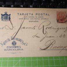 Francobolli: EDITORES BARCELONA..KUNZLI HERMANOS 1916. Lote 239489275
