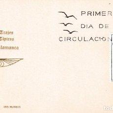 Francobolli: TRAJE DE SALAMANCA TRAJES TIPICOS ESPAÑOLES 1970 (EDIFIL 1952) EN TARJETA MAXIMA PRIMER DIA DE IM.. Lote 239802590