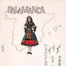Francobolli: TRAJE DE SALAMANCA TRAJES TIPICOS ESPAÑOLES 1970 (EDIFIL 1952) EN TARJETA MAXIMA PRIMER DIA DE ALFIL. Lote 239802805
