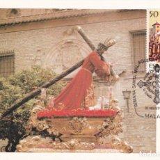 Selos: SEMANA SANTA DE MALAGA GRANDES FIESTAS POPULARES 1988 (EDIFIL 2934) EN TM PD MOD 2 MATASELLOS MALAGA. Lote 240167340