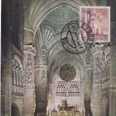 Selos: RELIGION CATEDRAL DE BURGOS SERIE TURISTICA 1965 (EDIFIL 1649) EN TM PD MATASELLOS BURGOS. RARA. MPM. Lote 241108120