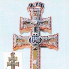 Selos: AÑO JUBILAR DE LA SANTISIMA Y VERA CRUZ 2003 (EDIFIL 4013) TM PD MOD 2 MATASELLOS CARAVACA (MURCIA).. Lote 242187855