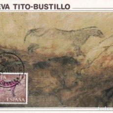 Sellos: CUEVA TITO BUSTILLO PINTURAS RUPESTRES EUROPA 1975 (EDIFIL 2260) TM MATASELLOS RIBADESELLA (ASTURIAS. Lote 243554140