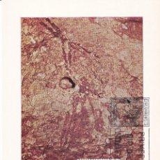 Sellos: CUEVA DE LA ARAÑA PREHISTORIA PINTURAS RUPESTRES EUROPA 1975 (EDIFIL 2259) EN TM PRIMER DIA RARA MPM. Lote 243556560