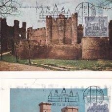 Sellos: CASTILLOS DE ESPAÑA 1970 (EDIFIL 1977/81) CINCO TARJETAS MAXIMAS PRIMER DIA MATASELLOS BARCELONA MPM. Lote 243820420
