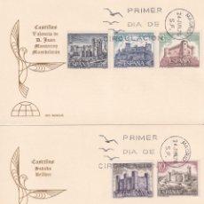 Sellos: CASTILLOS DE ESPAÑA 1970 (EDIFIL 1977/81) EN DOS TARJETAS MAXIMAS PRIMER DIA DE IRIS MUNDUS. MPM. Lote 243820865