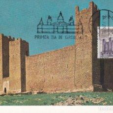 Sellos: CASTILLO DE SADABA (ZARAGOZA) CASTILLOS DE ESPAÑA 1970 (EDIFIL 1980) EN TM PRIMER DIA BARCELONA. MPM. Lote 243826855