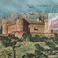 Sellos: CASTILLO DE MOMBELTRAN (AVILA) CASTILLOS DE ESPAÑA 1970 (EDIFIL 1979) EN TM PRIMER DIA MADRID. MPM. Lote 243827055