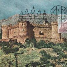 Sellos: CASTILLO DE MOMBELTRAN (AVILA) CASTILLOS DE ESPAÑA 1970 (EDIFIL 1979) EN TM PRIMER DIA BARCELONA MPM. Lote 243827130
