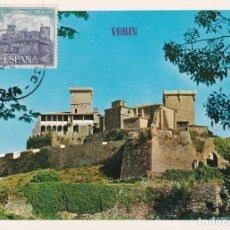 Sellos: CASTILLO DE MONTERREY CASTILLOS DE ESPAÑA 1970 (EDIFIL 1978) TM MATASELLOS VERIN (ORENSE) RARA WXZ. Lote 243827420