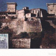 Sellos: CASTILLO DE MONTERREY CASTILLOS DE ESPAÑA 1970 (EDIFIL 1978) TM MATASELLOS VERIN (ORENSE) RARA WXZ. Lote 243827470