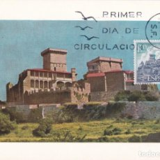 Sellos: CASTILLO DE MONTERREY VERIN (ORENSE) CASTILLOS DE ESPAÑA 1970 (EDIFIL 1978) EN TM PD MADRID. MPM. Lote 243827790