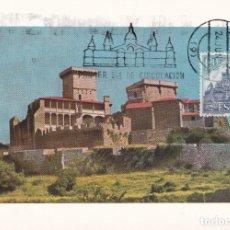 Sellos: CASTILLO DE MONTERREY VERIN (ORENSE) CASTILLOS DE ESPAÑA 1970 (EDIFIL 1978) EN TM PD BARCELONA. MPM. Lote 243827880