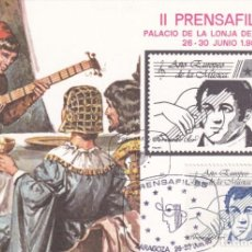 Sellos: FERNANDO SOR AÑO EUROPEO DE LA MUSICA 1985 (EDIFIL 2805) EN RARA TARJETA MAXIMA PRENSAFIL ZARAGOZA. Lote 243989145