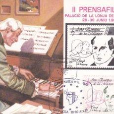 Sellos: TOMAS LUIS DE VICTORIA AÑO EUROPEO DE LA MUSICA 1985 (EDIFIL 2804) EN RARA TM PRENSAFIL ZARAGOZA.. Lote 243989890