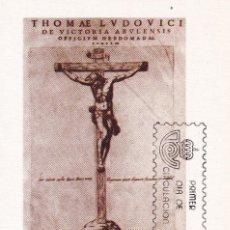 Sellos: TOMAS LUIS DE VICTORIA AÑO EUROPEO DE LA MUSICA 1985 (EDIFIL 2804) EN TARJETA MAXIMA PRIMER DIA.. Lote 243990195