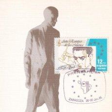 Francobolli: ATAULFO ARGENTA AÑO EUROPEO DE LA MUSICA 1985 (EDIFIL 2803) RARA TARJETA MAXIMA PRENSAFIL ZARAGOZA. Lote 243990855