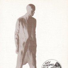 Sellos: ATAULFO ARGENTA AÑO EUROPEO DE LA MUSICA 1985 (EDIFIL 2803) EN RARA TM TORROELLA DE MONTGRI (GERONA). Lote 243990925