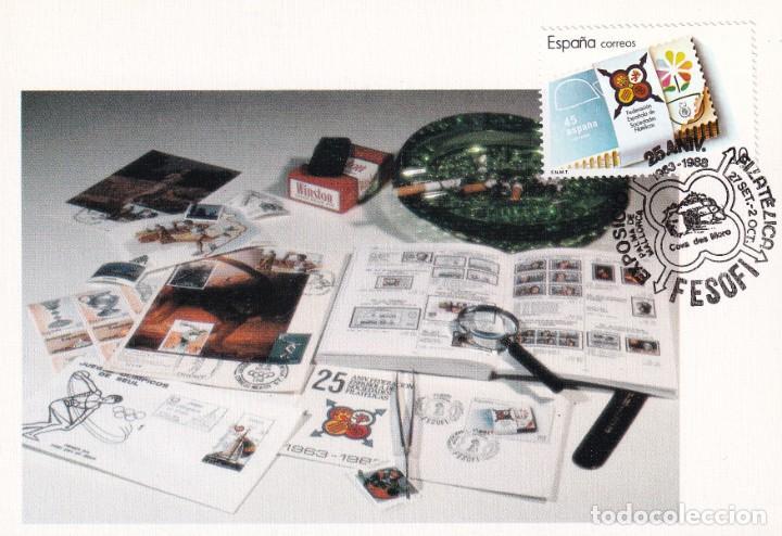 FESOFI 25 XXV ANIVERSARIO FEDERACION ESPAÑOLA 1988 EDIFIL 2962 TM MATASELLOS PALMA MALLORCA BALEARES (Sellos - España - Tarjetas Máximas )